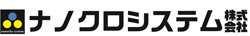 ナノクロ・ロゴ