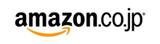 Amazon_ロゴ画像