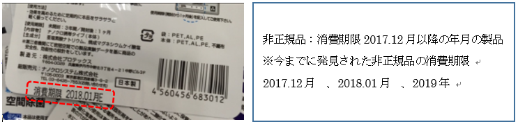 SnapCrab_NoName_2016-9-29_7-0-4_No-00