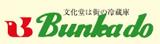 文化堂_ロゴ画像