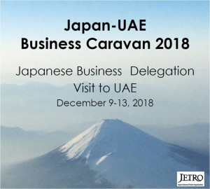 japan-UAE Business Caravan