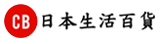 日本生活百科_ロゴ画像